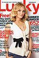diane kruger lucky magazine june 2009 03