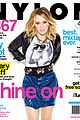 hilary duff nylon cover