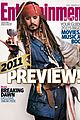 johnny depp ew cover 01