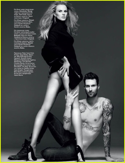 adam levine anne v vogue08