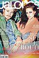 kristen stewart garrett hedlund cover jalouse may 2012 05
