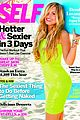demi lovato self magazine august 2012 01