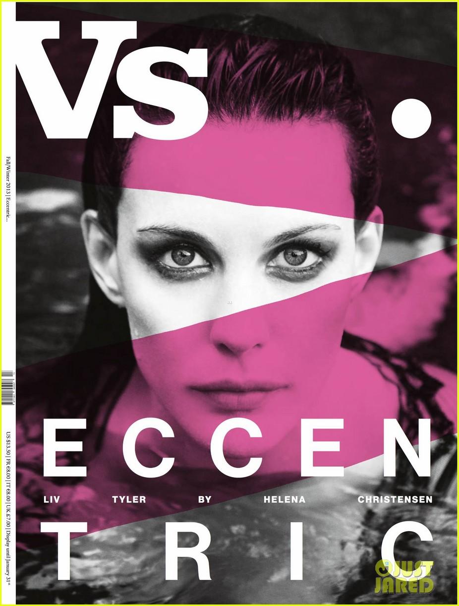 rachel mcadams vs cover 03