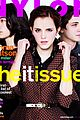 emma watson logan lerman nylon shoot exclusive outtake 01