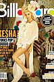 kesha covers billboard magazine 01