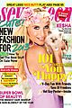 kesha covers seventeen february 2013 01