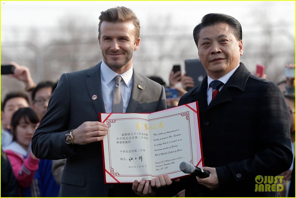 david beckham beijing guoan football club visit 142834943