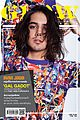 avan jogia covers glow magazine may 2013 01