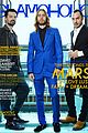 thirty seconds to mars covers glamoholic magazine june 2013 02