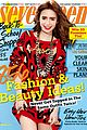 lily collins covers seventeen magazine september 2013