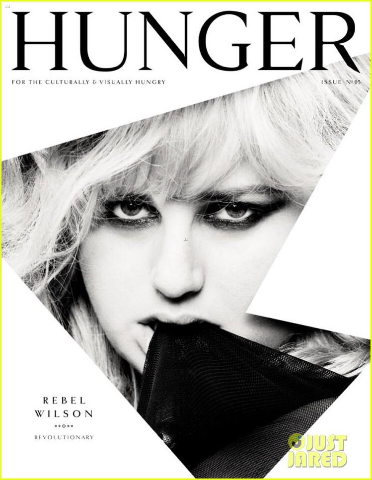 rebel wilson covers new york magazine for super fun night 04