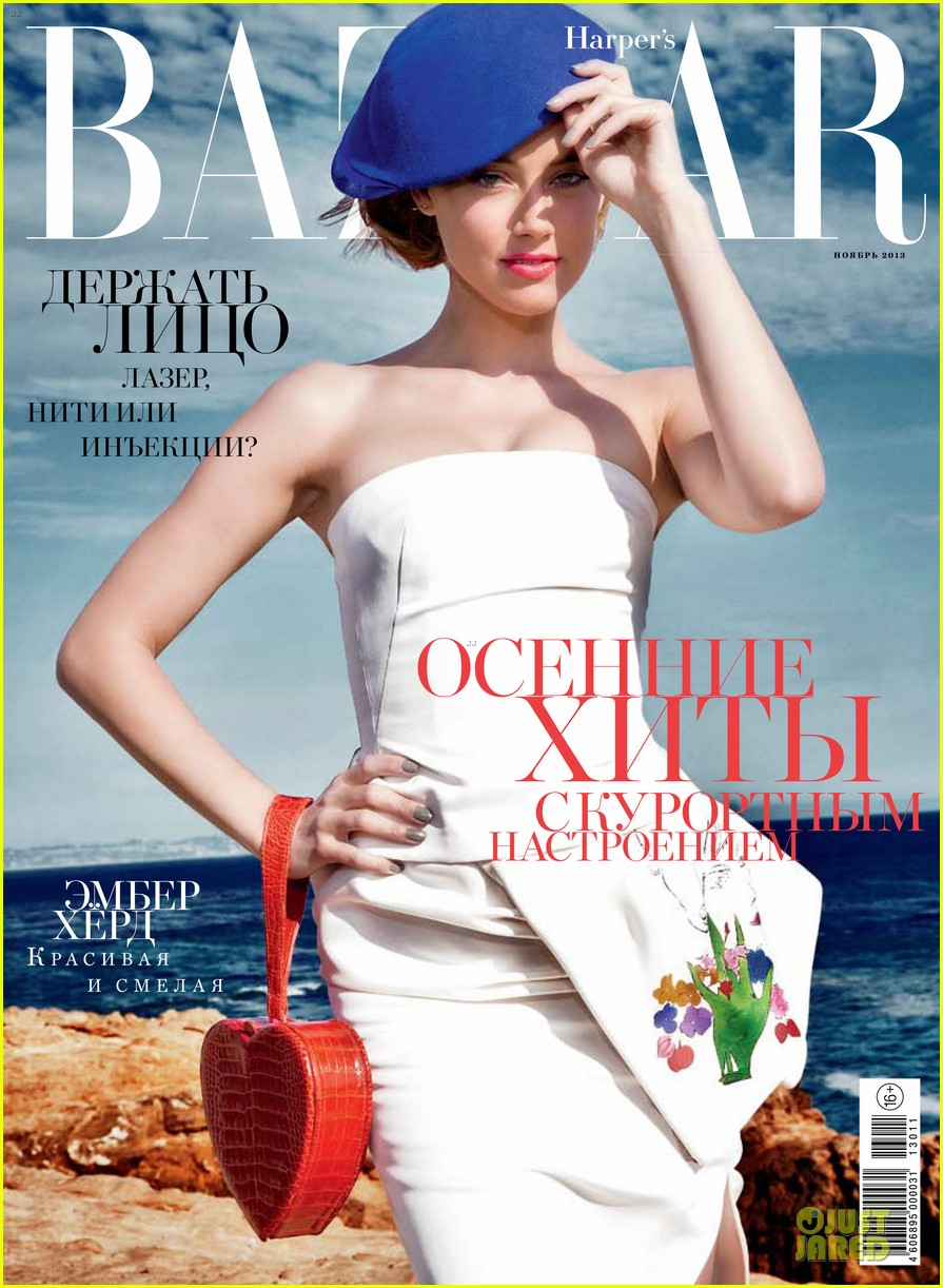 amber heard covers harpers bazaar russia november 2013 062976533
