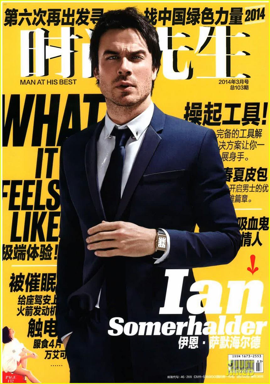ian somerhalder sings smokey robinson classic in esquire 063068152