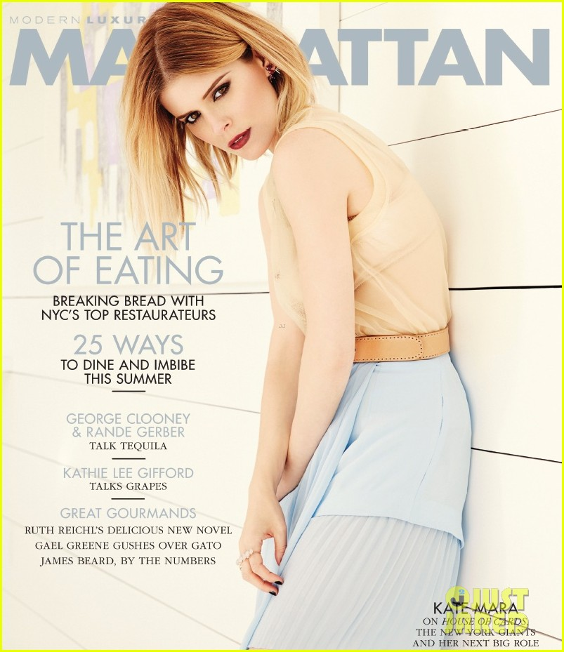 kate mara covers manhattan magazine exclusive 03