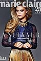 nina agdal marie claire cover 02