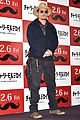johnny depp hits tokyo for mortdecai press after getting support from fiance amber heard 02