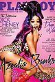 azealia banks covers playboy 03