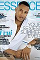 jussie smollet opens up on coming out 03
