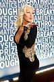 christina aguilera breakthrough prize ceremony 2015 01