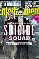 suicide squad ew covers 01