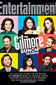 gilmore girls cast brady bunch ew cover