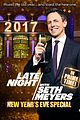 seth meyers new years eve 2017 special 03