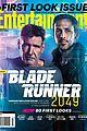 blade runner ew cover 01