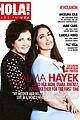 salma hayek hola magazine 02