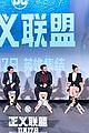 justice league cast tours china 14