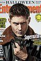 supernatural ew covers 03