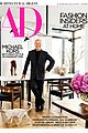 michael kors architectural digest cover 05