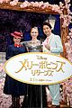 emily blunt brings mary poppins returns to japan after oscar snub 02