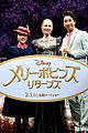 emily blunt brings mary poppins returns to japan after oscar snub 06