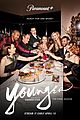 younger final season two stars leave 50