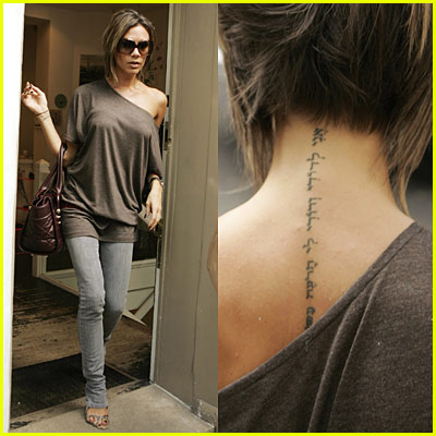Posh's Neck Tattoo