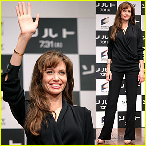 Angelina Jolie: Japan's Salt Photo Call!