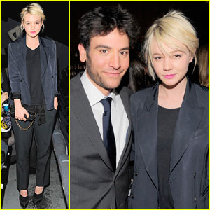 Carey Mulligan: 'Happythankyoumoreplease' Screening!