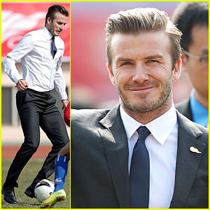 David Beckham: Qingdao Jonoon Football Club!