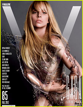 Lady Gaga: Final Nude 'V' Magazine Images!