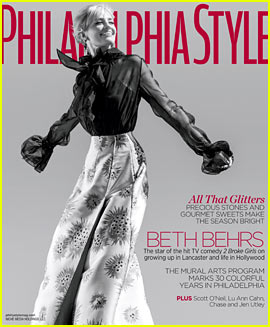 '2 Broke Girls' Star Beth Behrs Covers 'Philadelphia Style'