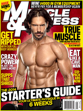 Joe Manganiello Gives Inside Look to His Shirtless Workout!