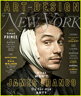 James Franco Talks Shia LaBeouf's Performance Art in 'New York' Magazine
