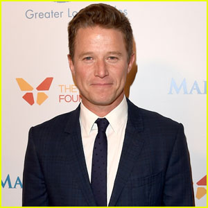 Will Billy Bush Apologize for Trump Conversation on 'Today'?