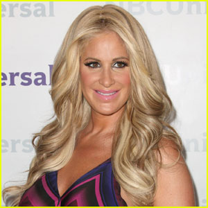 'Real Housewives' Star Kim Zolciak-Biermann's Son Hospitalized Due to Serious Dog Bite
