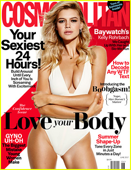 Kelly Rohrbach Reveals the 'Awesome' Thing About the 'Baywatch' Swimsuits!