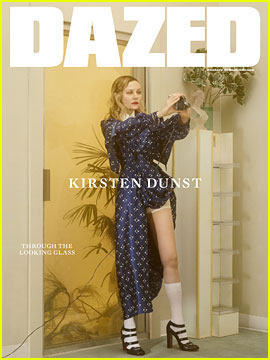 Kirsten Dunst Talks About Her Relationship with Sofia Coppola