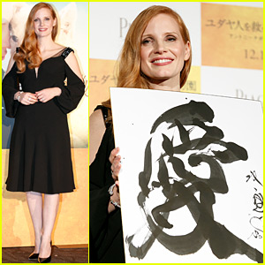 Jessica Chastain Brings 'The Zookeeper's Wife' to Tokyo
