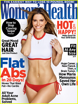 Maria Menounos Tells 'Women's Health' That Brain Tumor Was 'Best Thing That Ever Happened' To Her