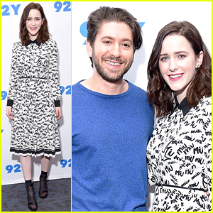 Rachel Brosnahan Discusses 'Mrs. Maisel' at 92Y Panel
