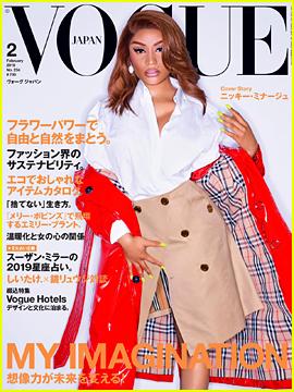 Nicki Minaj Is Sizzling in 'Vogue Japan' Photo Shoot!